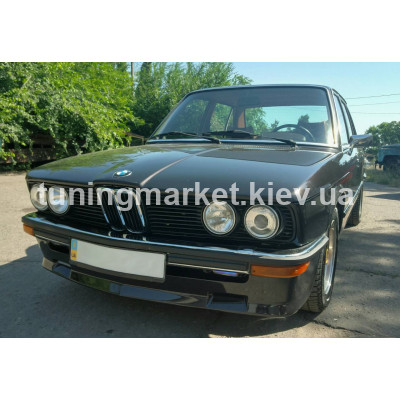 Передняя юбка Vestatec BMW E12