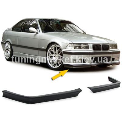 Сплиттер BMW E36 M3