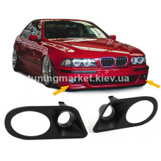 Вставки в бампер Hamann BMW E39 с креплениями